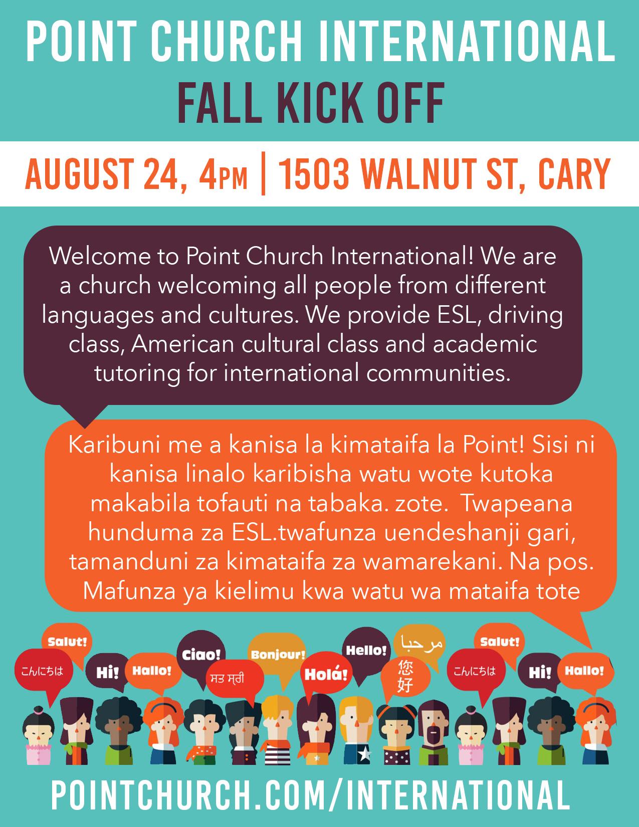 International Fall kick-off